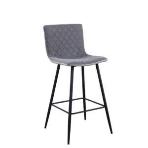 Produkt Barová stolička, svetlosivá/sivá/čierna, TORANA